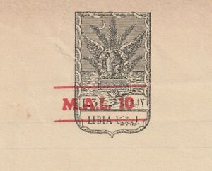 LIBYA , Document with  Revenue Stamps  Date 1946 - Scarce
