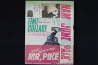 Time Collage Nam June Paik Japanese Book Video Art Artist