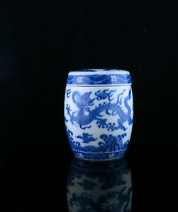 Antique Chinese Blue and White Dragon Amongs Waves Water Jar Signed