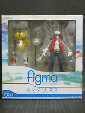 Max Factory FIGMA 081 Summer Wars : King Kazuma action figure