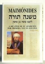 MAIMONIDES Mishne Tora Libro Torah Book Spanish & Hebrew RAMBAM Española &Hebreo