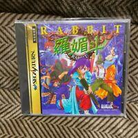 Rabbit SEGA Saturn Battle Game Gamedisk,Manual,Boxed set Japan Free Shipping