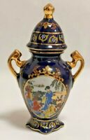 Beautiful Japanese Painted Porcelain Ginger Jar Blue, Gold