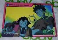 Vintage 2000 BROCK Stantler MISTY Ash Ketchum Old JAPANESE Pokemon Carddass CARD