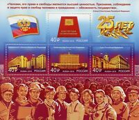 Russia 2018 MNH Constitution 25th Anniv 4v M/S Flags Architecture Stamps