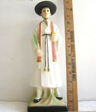 "Vintage Korean Doll 13""H x 4""W Hand Painted Colorfl & Tradition Man Figurines"
