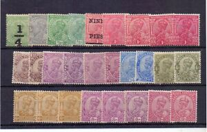 INDIA 1911-23 MINT LOT TO 12a WITH SHADES ETC ( 27 )