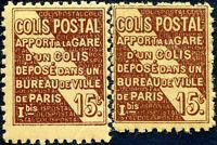 """FRANCE COLIS POSTAUX N° 95 NEUF** Variété """"TIMBRE PLUS GRAND (marges)"""""""