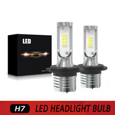 H7 LED Headlight Hi/Low Beam Bulb Kit 6000K White 80W 12000LM Super Bright JLB