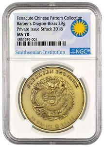 2018 William Barber Barber's Dragon Pattern Brass Medal NGC MS70 SKU54302