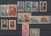 BE5809/ RUSSIA – 1952 / 1953 USED SEMI MODERN LOT – CV 135 $
