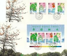 "HONG KONG.1988, ""HK. TREES"" #0338 S/S AND STAMP SET ON 2 CHINA PHIL. ASSN. 2 FDC"