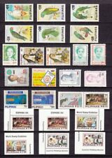 (RP84) PHILIPPINES - 1984 COMPLETE STAMP SETS + S/S. MUH