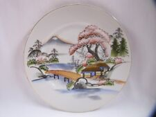 Kutani Japan Plate Hand Painted Decorative Porcelain Plate Kurani NS Vintage