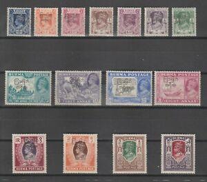 s38436 BURMA 1945 MNH** British Military Admin Service15v