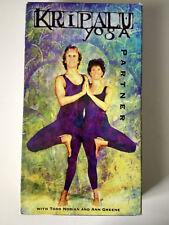 Kripalu Yoga / Partner / with Todd Norian and Ann Greene VHS