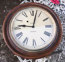 Antique Oak Wall Clock 12 Face Station or School wind up clock
