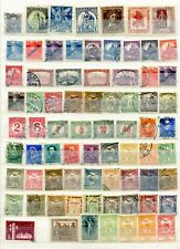 131 Hungary Magyar Mint Hinged & Used Hinged