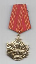 Jugoslawien: Orden der Tapferkeit - Order of Bravery (67)