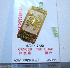 Horoscope Cancer Crab Zodiac 24K Gold plated metal Bookmark book mark Made JAPAN