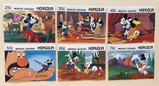 *The Brave Little Tailor'MONGOLIA 1987 - *DISNEY' SET OF 6 *Stamps*MNH 1628-33