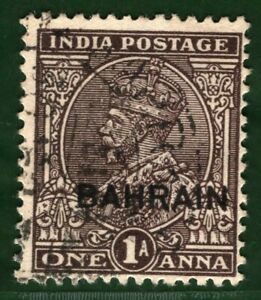 BAHRAIN KGV Stamp India Overprint 1a Used ex Old-time Collection ORANGE462