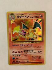 Pokemon Card Japanese Base Set Charizard Holo No.006 Holo Near Mint