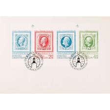 Schweden Nr. 1239-1242 FDC Ersttagsbrief Briefmarkenausstellung Marke auf Marke