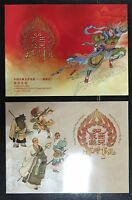 China Stamp GPB-7&GPB-11 2015-8 2017-7 Story of Journey to the West  Pocketbook