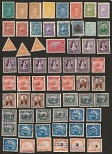 90+ 1890s-1930s Mh/Used El Salvador (w #38-41 495-9) & Honduras (w 87-92) Stamps