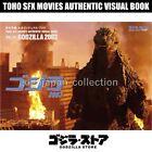 GODZILLA STORE TOHO SFX MOVIES AUTHENTIC VISUAL BOOK VOL.57 GODZILLA 2003