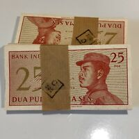 Vintage Bank of Indonesia UNC Banknote Bundle Pack of 100 1964 25 Sen Pick 93