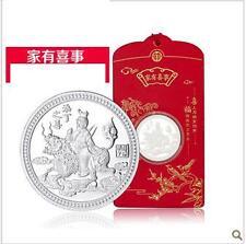 999纯银 20克 带证书 (升职之喜.......) Pure Silver 999 20gram with certificate