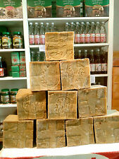 5 Stück original Alepposeife, Olivenöl/Lorbeer ca. 950 g. SHEKHO Natur, Seife.