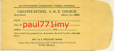 VINTAGE AFRICAN AMERICAN CHURCH OFFERING TITHE ENVELOPE ATHENS GA. BETHEL A.M.E.