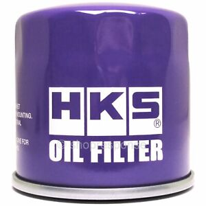 HKS 52009-AK005V Purple Edition Magnetic Engine Oil Filter Fits Honda M20xP1.5