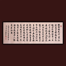 Handpainted Oriental Asian Art Chinese Famous Calligraphy-爱新觉罗. �功 Qi Gong