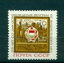 Russie - USSR 1970 - Michel n.3747 - 25e anniversaire libération Hongrie