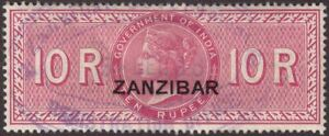 Zanzibar 1892 QV Revenue Overprint on India 10r Red Used Fiscal Reg Office Oval
