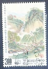 TAIWAN-TAJWAN STAMPS - Chinese Classical Poetry, 1990, used