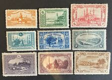 More details for turkey ottoman 1920 london printing last stamps of ottoman empire set sg#961/969