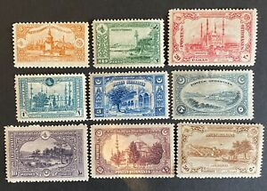 Turkey Ottoman 1920 London Printing Last Stamps of Ottoman Empire SET SG#961/969