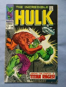 The Incredible Hulk #106 - clipped coupon