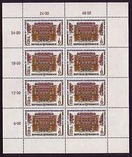 Mint Never Hinged/MNH Architecture Austrian Stamps