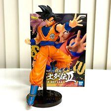Banpresto Dragon Ball Z Super Chosenshiretsuden V6 Anime Figure Toy Goku BP17637