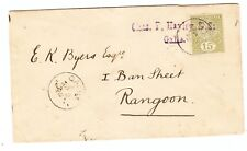 Ceylon Calle COVER TO Rangoon Burma 1895