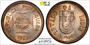 1935 Portuguese India, Rupia, PCGS MS 64