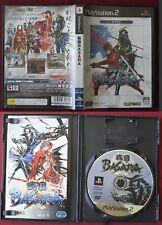 jeu  PS2 , BASARA, import Japon, NTSC -J, en très bon état