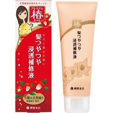 YANAGIYA☀Japan-TSUBAKI Camellia Premium Glossy Hair Repair Liquid 120g