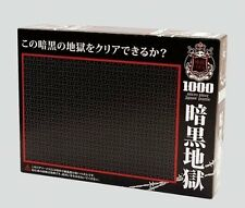Puzzle_Toy The world's smallest 1000 micro piece Jigsaw Black-hell M71-848 SB